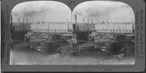 Crude Oil Stills and Can Factory, Port Arthur, Texas